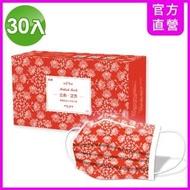 【匠心】三層醫療口罩-成人-富貴款-古典系列-有MD鋼印(30入/盒)