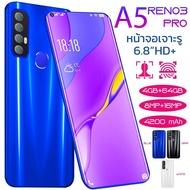 Aova A5 Reno3 Pro โทรศัพท์มือถือ หน้าจอขนาด 6.8 นิ้ว RAM 4 ROM 64 รับประกันศูนย์ไทย 1 ปี (แถมฟรี เคสใสและฟิล์มกระจก)