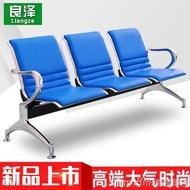 2人排椅候診椅三人位不銹鋼連排椅沙發等候椅公共座椅輸液椅機場椅QM