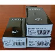 ~森舖~「正日版-45CM、19CM有現貨」日本銀谷 Phiten 碳化鈦 純鈦 金屬 能量 運動 黑色項鍊 手鍊 全新