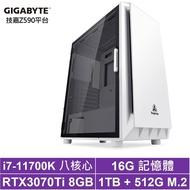 技嘉Z590平台[鑽石鯨魚]i7八核RTX3070Ti獨顯電玩機