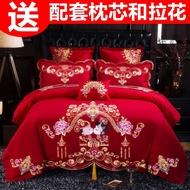 床包/四件組/兩用被/被套/床單/被單/保潔墊/單人/雙人新婚慶四件套大紅刺繡全棉純棉結婚六件套陪嫁婚房多件套床上用品