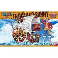 萬代 組裝模型 ONE PIECE 海賊王 航海王 千陽號 偉大的船艦收藏集 玩具e哥 57426