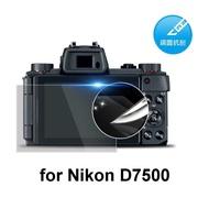 【D&A】Nikon D7500 日本原膜HC螢幕保護貼(鏡面抗刮)