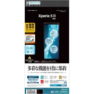 RASTA BANANA Sony Xperia 5 II 抗菌機能PET保護貼