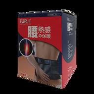 【憨吉小舖】【日本研發】FORA福爾熱感護腰 1枚入/盒 護具、YASCO護具