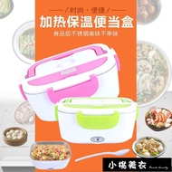 電熱飯盒可插電加熱便攜式充電自動保溫上班族蒸帶熱飯神器便當盒《小桃美衣》