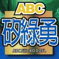 【 植物 營養劑 】矽綠勇 正矽酸 250cc