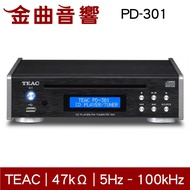 TEAC PD-301 黑色 CD 播放機 內建FM調諧器 | 金曲音響