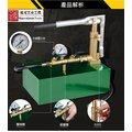 手動式水壓機 試壓泵全銅 PPR管道 試壓泵 50KG 壓力泵 試壓機 水壓泵 TP-50-K