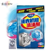 La vis Washing Machine Cleaner Descaler Deep Cleaning Remover Deodorant Durable For Home