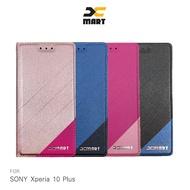 強尼拍賣~XMART SONY Xperia 10 Plus 磨砂皮套 掀蓋 可站立 插卡 撞色 微磁吸