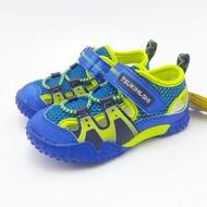 (免運)Moonstar月星  Tsukihoshi~🆕日本機能童鞋(速乾鞋/護趾運動涼鞋)