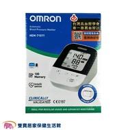 omron歐姆龍藍芽血壓計 HEM-7157 手臂式血壓計HEM7157  歐姆龍血壓計 藍牙血壓計 BB88