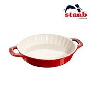 法國Staub 陶瓷雙把波浪烤盤 24cm 櫻桃紅