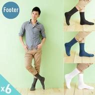 【Footer除臭襪】微分子氣墊紳士雅痞除臭長襪6雙入-男款(T52-五色)