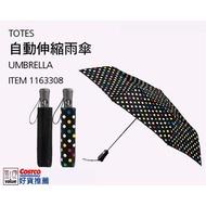 ❤ COSTCO 》Totes 雨傘《 好市多 嗨 CP 》