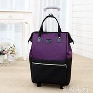 拉桿包時尚新款旅行包大容量行李袋牛津布撞色旅行袋手提包潮