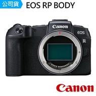 【Canon】EOS RP Body 單機身(公司貨)