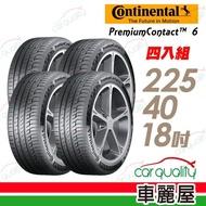 【Continental 馬牌】PremiumContact PC6 舒適操控輪胎_四入組_225/40/18(車麗屋)