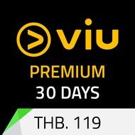 VIU Premium code 30 days (30 วัน)