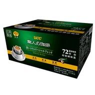日本 UCC 職人精選 濾掛式咖啡 僼盒 72包x7g 濾掛咖啡 耳掛咖啡 濾泡咖啡 手沖咖啡 掛耳咖啡 好市多
