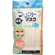 【日本進口】12片2包 粉藍透明袋裝 水玉藍色點點 兒童口罩(0-15歲可 嬰兒口罩 小孩口罩 幼幼口罩)