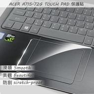 【Ezstick】ACER Aspire 7 A715-72 G TOUCH PAD 觸控板 保護貼