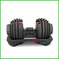 快速調整型啞鈴24公斤(24kg/可調式啞鈴/15段重量/重訓/舉重/速調啞鈴/槓片/槓鈴)