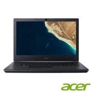 Acer TMP2510-MG-76HP 15吋商用筆電(i7-7500U/8G/福