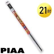 日本PIAA 硬骨/三節雨刷 21吋/525mm 超撥水替換膠條 (SUR52)