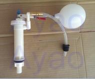 【Ayao水電】適用和成單體進水器 TOTO進水器 凱撒馬桶水箱進水器 電光進水器 馬桶水箱零件 水箱浮球 浮球進水器