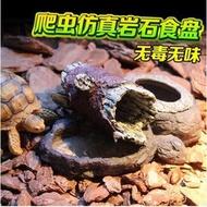 爬蟲箱造景仿石爬蟲水盆陸龜食盆蜘蛛蝎子守宮玉米蛇躲避水盆食盆
