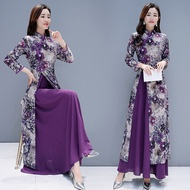 Long Modified Vietnam Ao Dai Cheongsam 2021 Autumn New Elegant Ethnic Style Dress