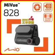 【現貨 可議 送16G】Mio MiVue 828 星光夜視 隱藏可調式鏡頭 WIFI GPS 行車紀錄器