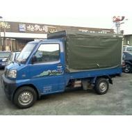 自售 中華 三菱 匯豐 VERYCA 菱利 1.2貨車 非Varica 威利