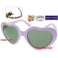 兒童太陽眼鏡 小朋友太陽眼鏡 卡哇伊愛心造型太陽眼鏡_特殊軟式鏡腳設計_防爆PC安全鏡片_台灣製(2色)_K-R-05