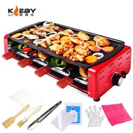 Electric BBQ Grill Indoor Smokeless Barbecue Griller Pan Set Non-Stick Plate KLB9003