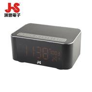 【JS 淇譽】時鐘藍牙喇叭(JY1019)