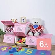 《樹德SHUTER X Hello Kitty 》天使KITTY直取可疊式收納箱23L(6入)-免運 618年中慶