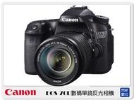 【領券現折,指定銀行卡10%回饋】Canon EOS 70D KIT(含18-135mm;公司貨)【領券現折,指定銀行卡10%回饋】
