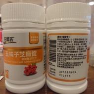 白蘭氏五味子芝麻錠-濃縮精華配方 60錠(含運)