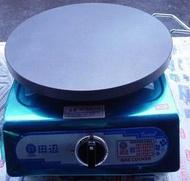 ○。可麗餅機(瓦斯型) 。○全新的哦~拼現金~便宜賣!!!~(另有~冷凍設備、冰箱、冰櫃維修、保養服務哦)
