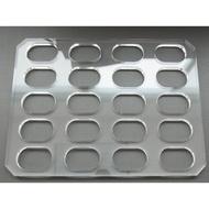 好先生、烘王半盤烤箱專用款 加厚達克瓦茲模1