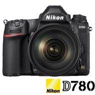 【Nikon 尼康】D780 KIT 附24-120mm F4 VR(公司貨 全片幅數位單眼相機 4K錄影 WIFI傳輸)