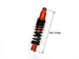 (伍德教室) 山葉 小B BWS100 光陽 VJR 氮氣後避震器 軟硬 高度可調 290~310mm(缺貨中)