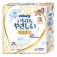 BLANC_COSTCO 好市多 日本 Moony 滿意寶寶 母乳墊 溢乳墊 防溢乳墊 144片/盒