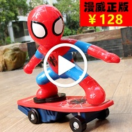 Children's toys 1-2-3 years old 4-6 years old boy toys 5 years old baby boy puzzle six one 7 birthday gift