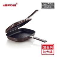 【韓國HAPPYCALL】鈦電漿工法熱循環不沾鍋雙面鍋(加大雙面鍋)