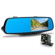 S2【電器宅急便】 CORAL GPS測速預警雙鏡頭行車記錄器  (贈16G卡)